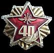 40_св.png