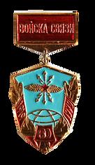 60_св.png