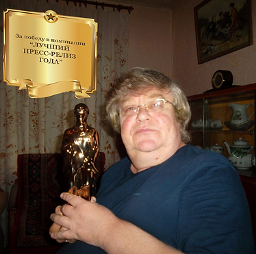 ОСКАР.png