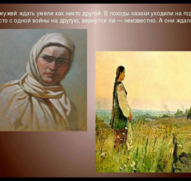 Часть 1.1             Тихий Дон.mp4