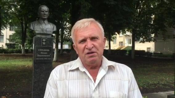 РЕНСЕВИЧ.mp4
