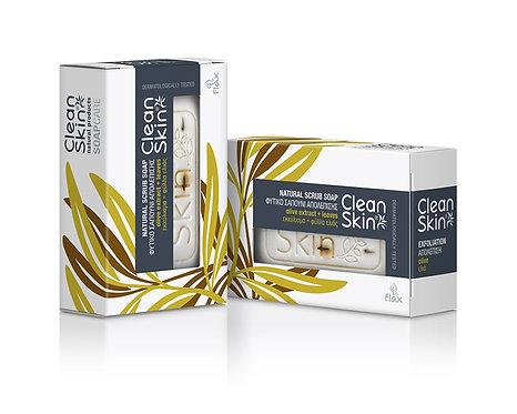 Φυσικό Σαπούνι Απολέπισης με Φύλλα Ελιάς 100g