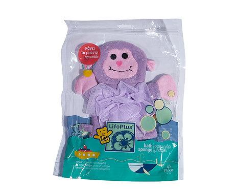 Παιδικό Βαμβακερό Σφουγγάρι Μωβ Πίθηκος