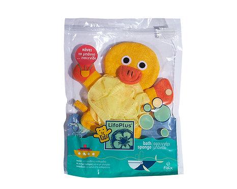 Παιδικό Βαμβακερό Σφουγγάρι Κίτρινο Παπί