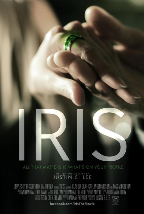 Iris - Short Film