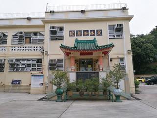 ②東林安老院