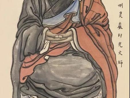 蓮宗十三祖靈岩印光大師 | 淨宗祖師略傳