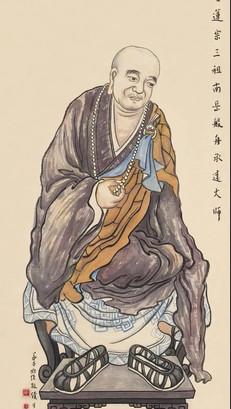 蓮宗三祖承遠大師 | 淨宗祖師略傳