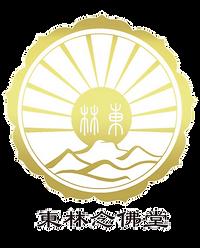 東林logo.png