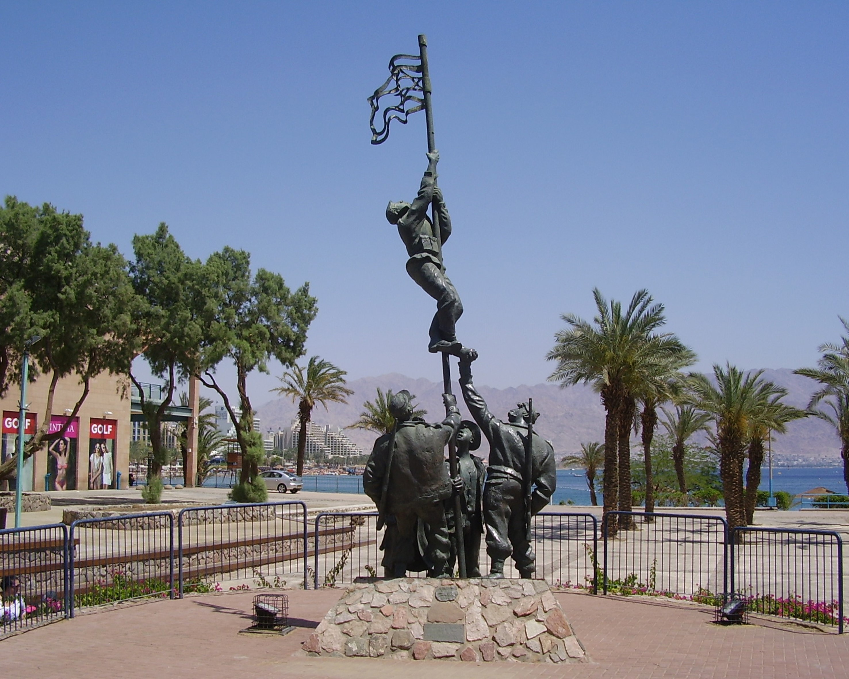 Liberation of Eilat Monument Bronze 800cm