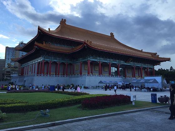taiwan concert hall.JPG