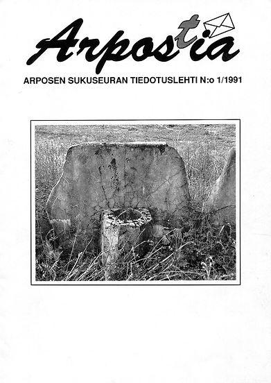 historia_ensimmäinen_arpostia_1991.jpg