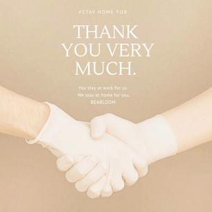 医療従事者様へ感謝と応援