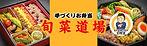 1566_pic1.jpg