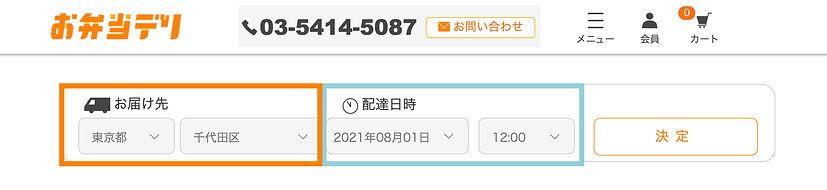 01_商品検索画面.jpg