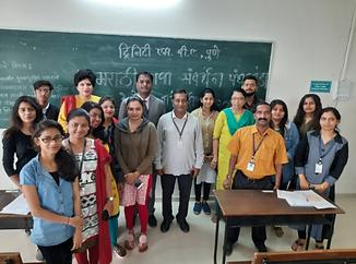 Trinity_MBA_Marathi_Bhasha_Padharwada_1.
