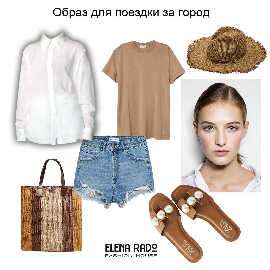 белая рубашка 5 copy.jpg