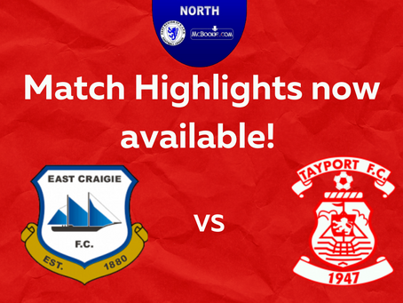 East Craigie v Tayport FC Match Highlights 19/12/20