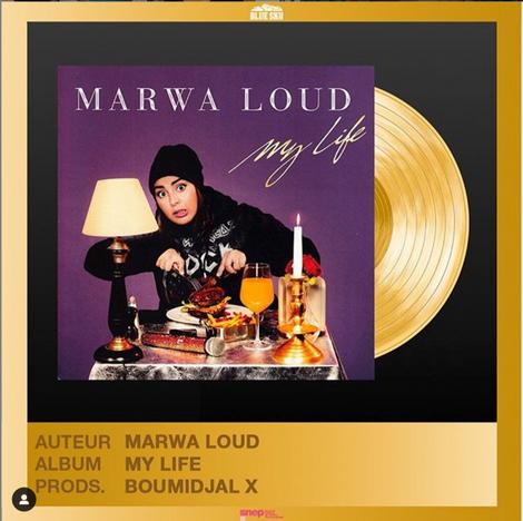 Or - Marwa Loud