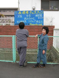 埼玉の事務所前にて