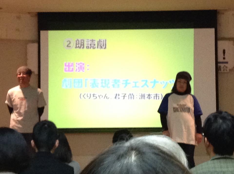 淡路市にて朗読劇2016年①