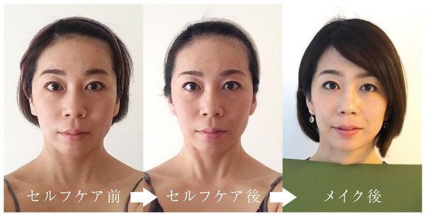 b-a_顔-23.jpg