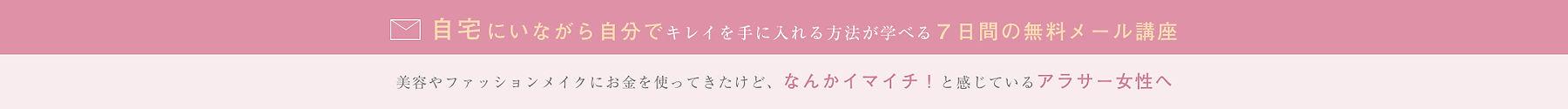 グループ 680@2x.jpg