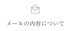 スクリーンショット 2021-02-02 15.54.34.png