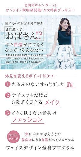 201910_setsumei_top-04.jpg
