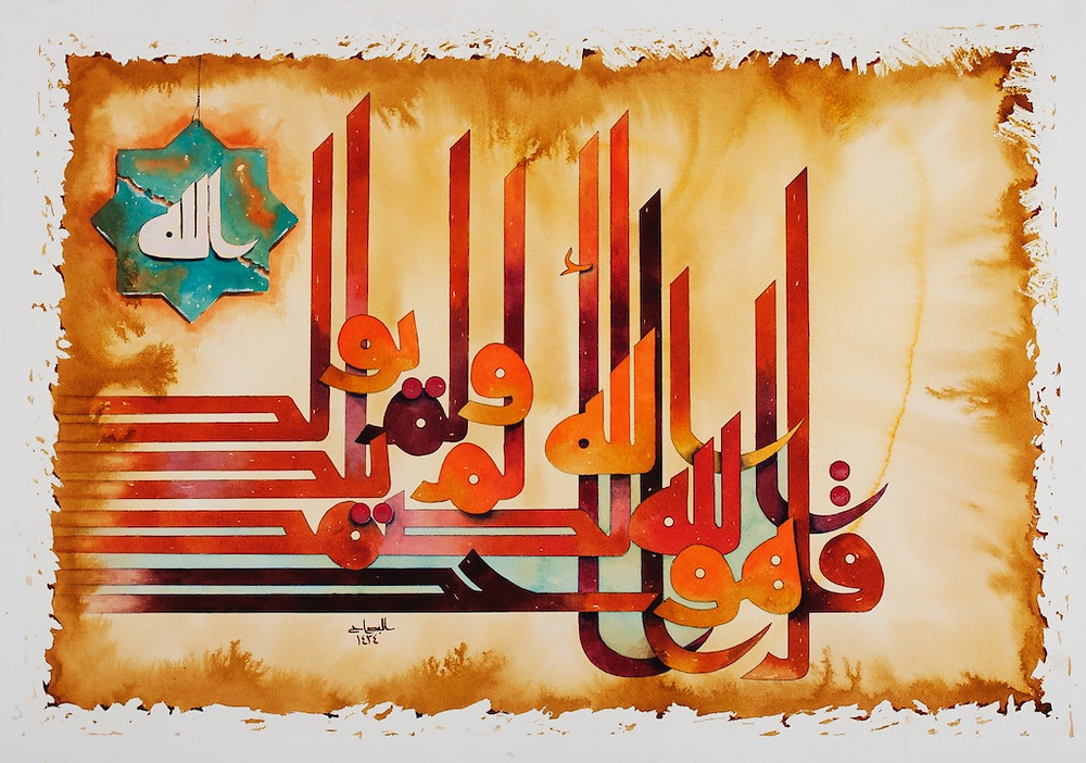 ali badah calligraphy 1 (2)