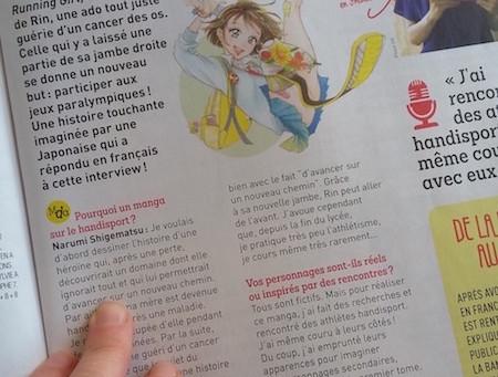 L'auteure japonaise Narumi Shigematsu répond à une interview en français dans le Monde des ados