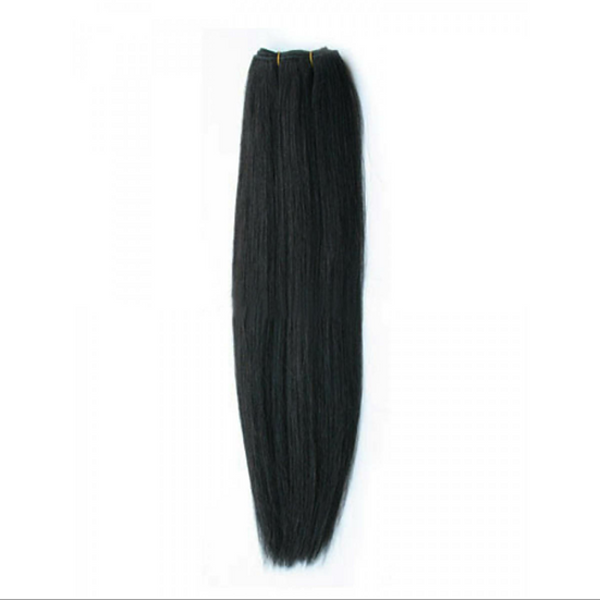Brazilian Relaxed Straight
