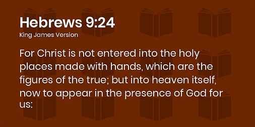 hebrews-9-24.png