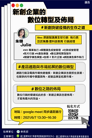 20190519-故事行銷工作坊.jpg
