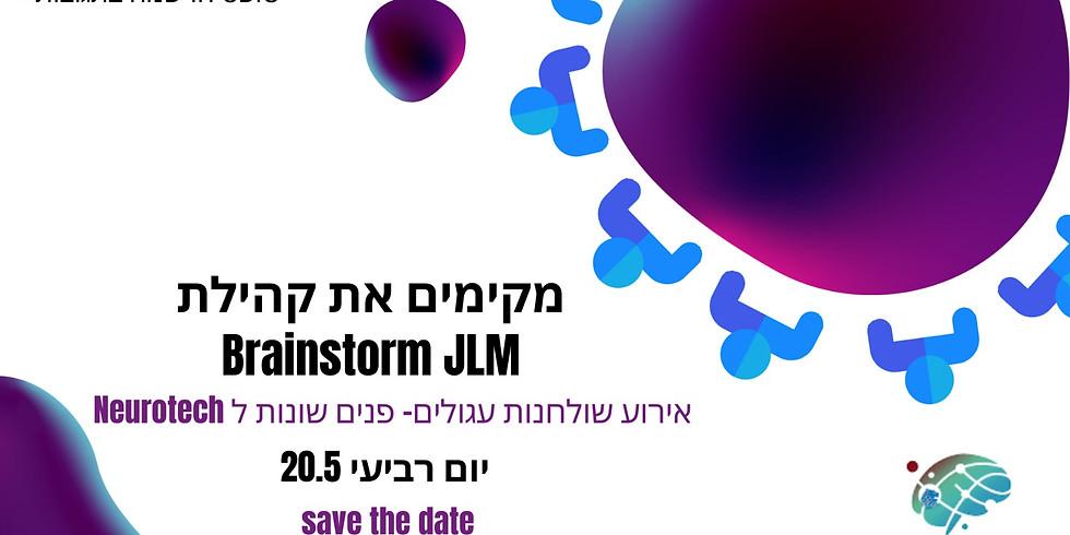אירוע פתיחה Brainstorm JLM
