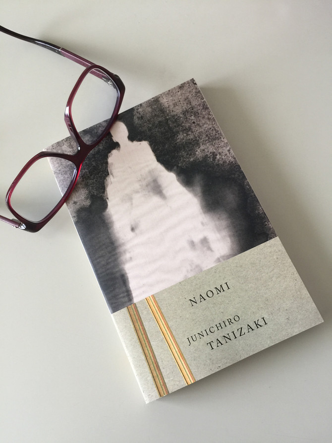 NAOMI       By Junichiro Tanizaki           The charm of Naomi stands out more by abnormal sexual de