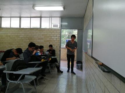 Diego Cano en informática