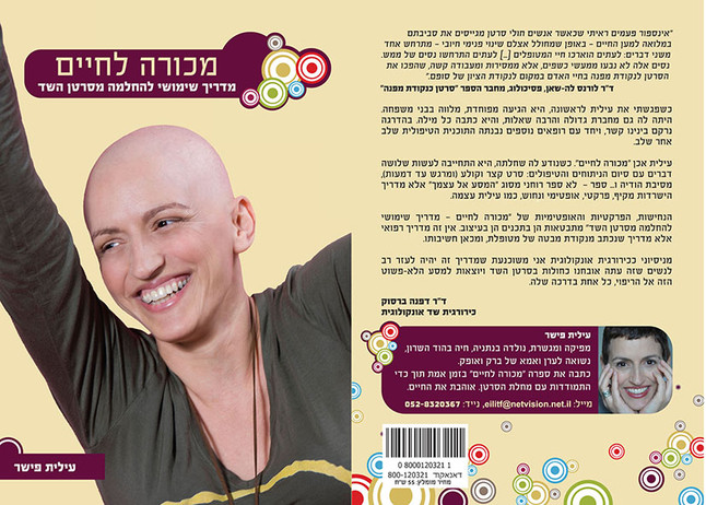 cover_newZziponew1 copy.jpg