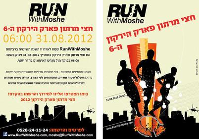 run_with_moshe_flye.jpg