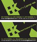 hemi card new 4.jpg