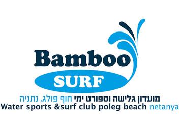BamBoo surf club logo sofi-01.jpg