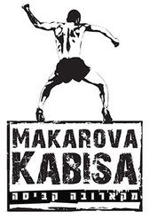 logo makarova kabisa2.jpg