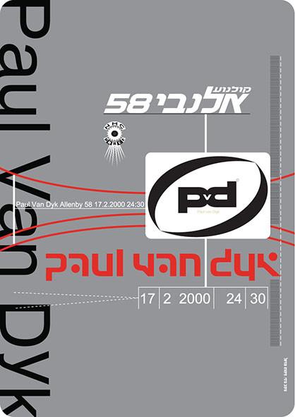ALLENBY - PVD ADD.jpg