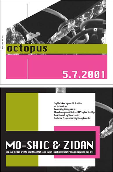 octopus 7.5.01.jpg
