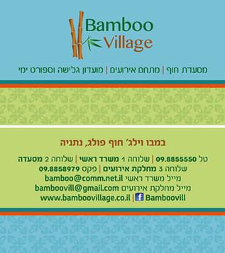 BamBoo kartis.jpg