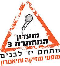 logo_amachteret.jpg