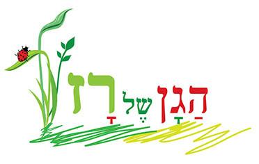logo_raz.jpg