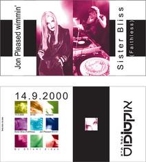 invitation 111.jpg