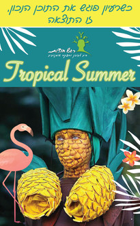 tropical summer_new-01.jpg