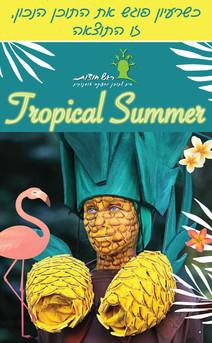 tropical summer_new-01.jpg